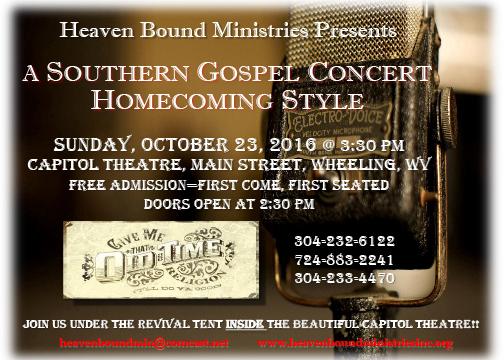 southern-gospel-concert-2016-poster
